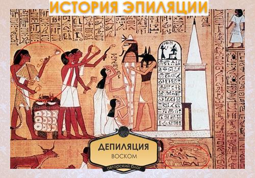 istoriy_epilycii