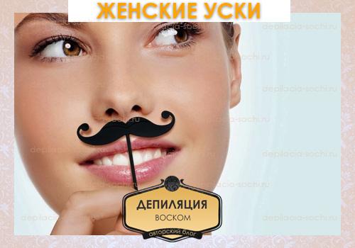 zhenskie_ysiki
